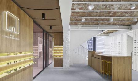 Premier magasin à Barcelone, en Espagne