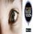 Basse vision chez l'enfant: l'opticien au cœur du parcours de soin et valorisé par Optic 2000