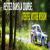 Championnat de France des Rallyes: Essilor dresse le bilan de ses journées d'actions
