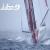 Julbo à l'assaut du Vendée Globe avec 5 skippers de renom