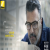 Nikon: un nouveau progressif pour « une vision sans stress »