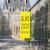 Lundi 19 octobre, le Silmo Hors Les Murs s'invite à Rennes