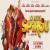 Very French Gangsters en guest star dans le film Le petit Spirou