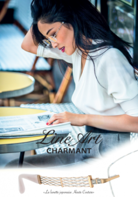Charmant choisit Lika Minamoto pour sa nouvelle campagne