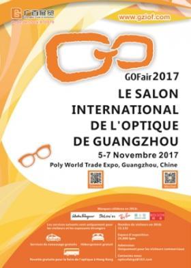 Tout sur le Salon international de l'Optique de Guangzhou 2017
