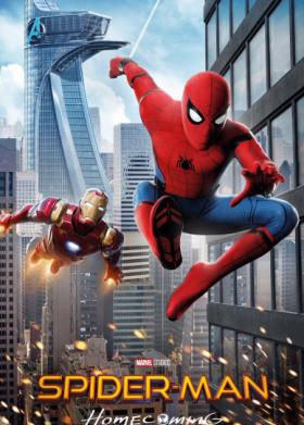 L'acteur Robert Downey Jr. choisit des solaires Silhouette pour le dernier volet de Spider-Man