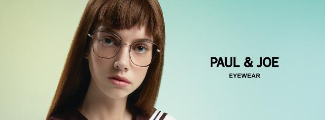Fraîcheur et glamour pour la marque française Paul & Joe