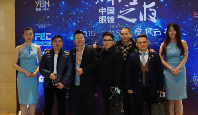 Le China Glasses Billboard récompense les acteurs du secteur optique