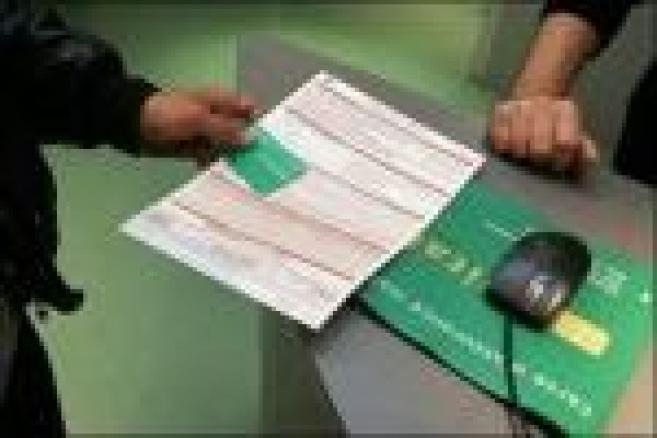 Optique : 1 Français sur 2 jugent insuffisant le remboursement des complémentaires santé