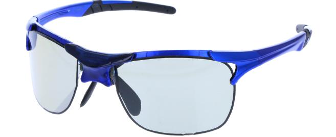 Une start-up française a mis au point des lunettes qui se teintent en moins d'une seconde
