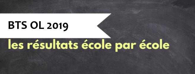 BTS OL 2019 : découvrez sur Acuité les résultats actualisés école par école