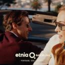 Le glamour méditerranéen sublime la nouvelle collection Vintage d'Etnia Barcelona