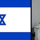 Tout savoir de la situation des opticiens dans le monde: troisième étape en Israël