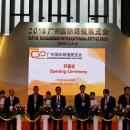 300 exposants présents à la 6e édition de Guangzhou International Optics Fair
