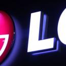 Des lunettes de réalité augmentée ultra-légères par LG très bientôt disponibles?