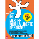 Manifestation nationale pour une « santé libre » le 15 mars prochain