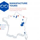 Découvrez les fabricants français de l'optique, grâce au « Manufacture.tours »