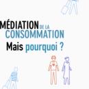 [Vidéo] Médiation de la consommation: Rassurer les clients pour qu'ils dépensent!