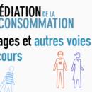 [Vidéo] Médiation de la consommation: Les avantages et autres voies de recours
