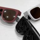 Basse Vision: Samsung présente des lunettes à réalité augmentée