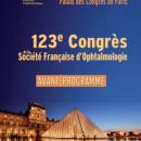 Les déficiences visuelles et l'ophtalmologie pédiatrique au cœur du 123ème Congrès de la SFO