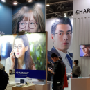 Photoreportage: bilan du Guangzhou International Optics Fair 2017
