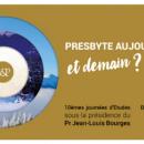 10e édition des Journées d'Etudes Vision & Prospective: découvrez le programme!