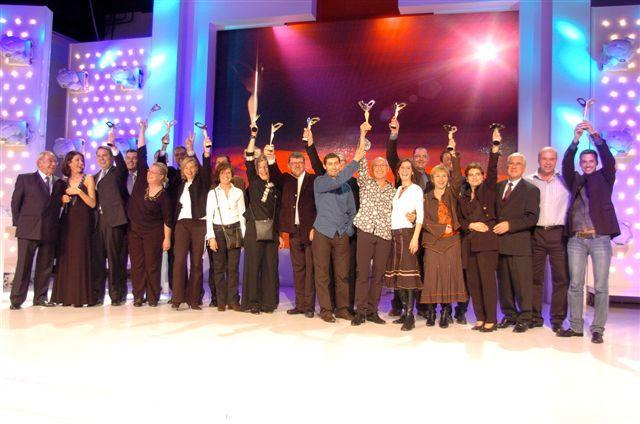 Les gagnants des Silmo d'or 2006