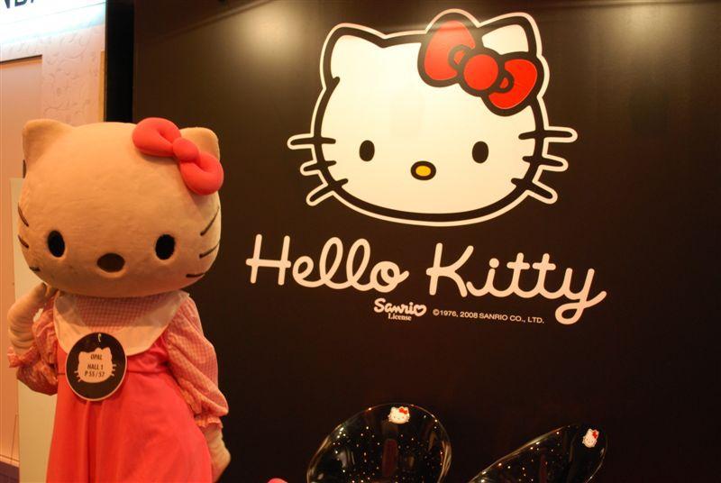 Hello Kitty 6 chez Opal