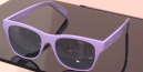 TV Reportage Mido 2015 : Des solaires hautes en couleur qui parlent aux chaussures Adidas Originals, signées Italia Independent