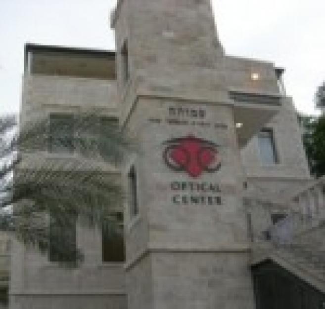 La Fondation Optical Center équipe chaque année 20 000 personnes  économiquement fragiles 52b86919c7ba