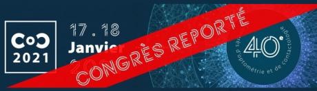 Le 40e Congrès d'optométrie et de contactologie reporté