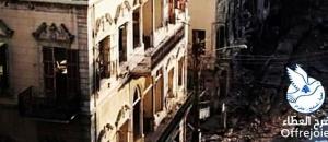 « À Beyrouth, beaucoup de problèmes visuels sont nés des explosions »… Carla Sfeir, opticienne, lance un appel